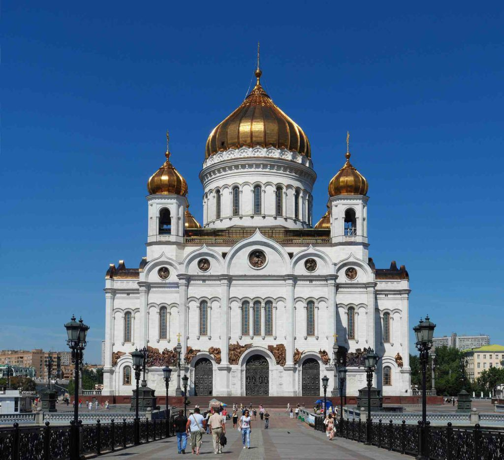 Cathedral of Christ the Savior of Moscow